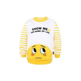 游戏表情#17童装长袖卫衣