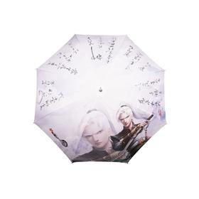 大话西游2晴雨伞-飞剑侠