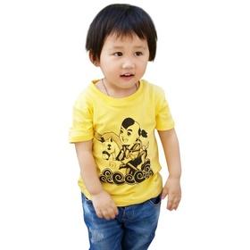 大话2童装短袖T恤-人族宝宝