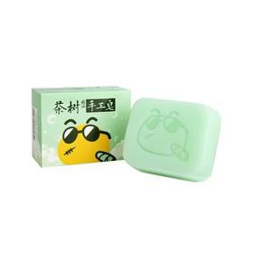 游戏印象手工皂