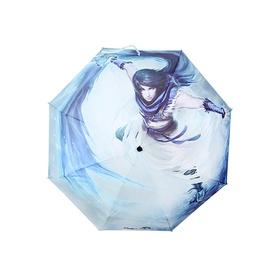 大话西游2自动折叠伞-祭剑魂