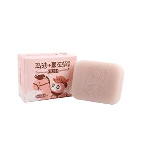 游戏表情马油手工皂