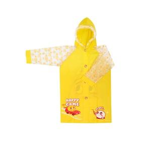 游戏表情童装雨衣