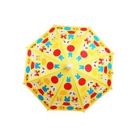 游戏表情儿童晴雨伞