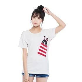 游戏表情#148短袖T恤