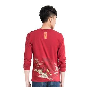 大话2长袖T恤-霸气年兽