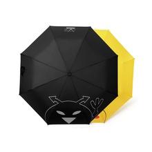 游戏表情折叠伞