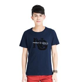 网易游戏短袖T恤-游戏爱好者