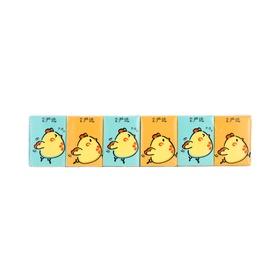 梦幻西游手帕纸-超级神鸡