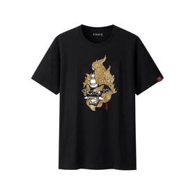 大话西游2短袖T恤-威武年兽