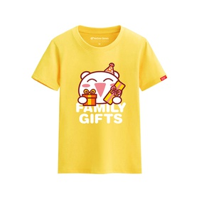 游戏表情#44童装短袖T恤-爱的礼物