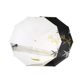 楚留香国风长柄竹雨伞