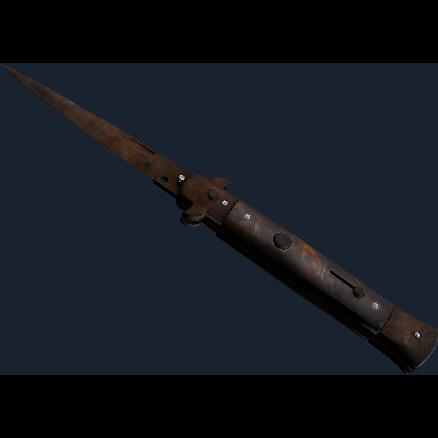 短剑(★) | 外表生锈